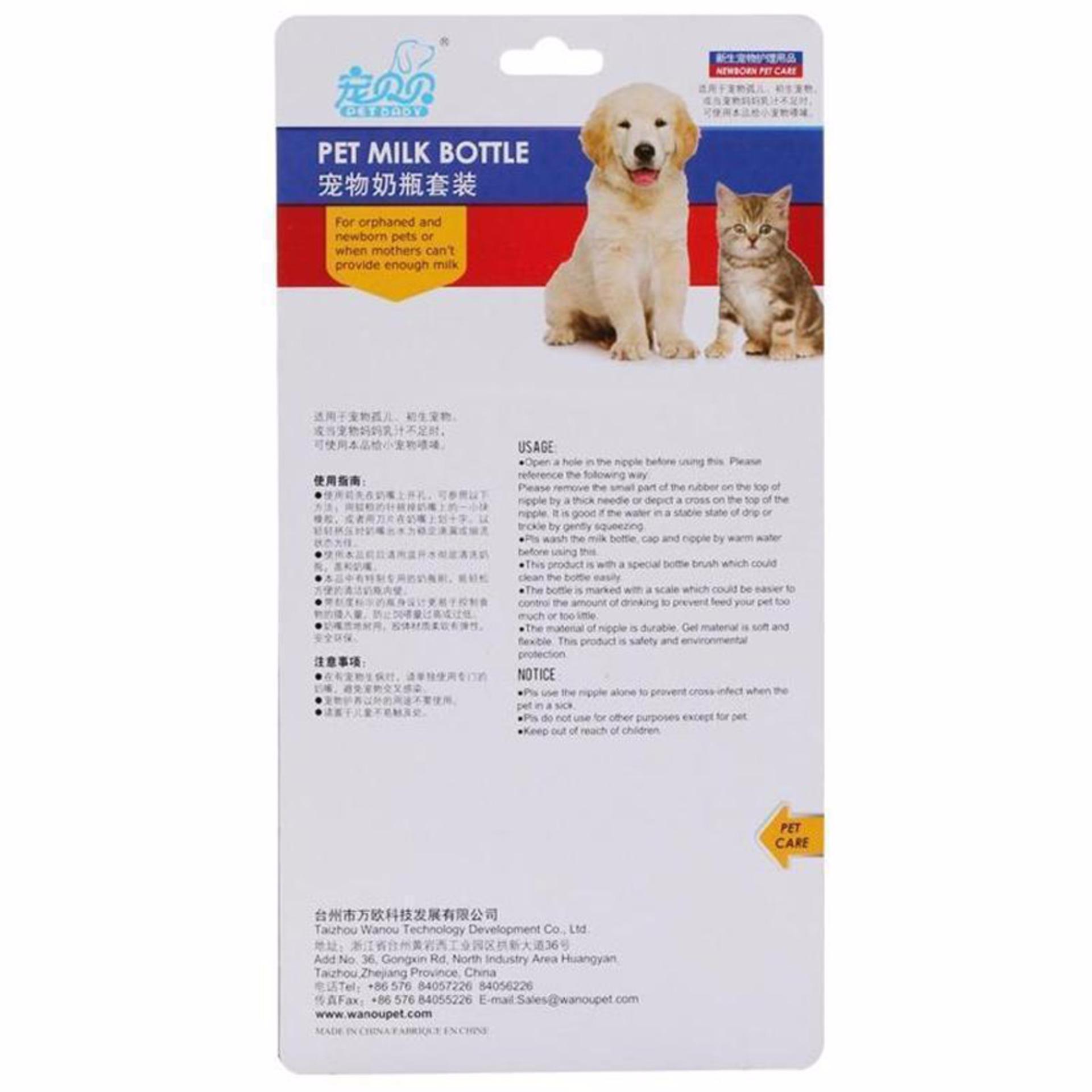 ... Unipet Botol Susu Anjing Kucing Dot 120ml safe plastic Pet CatPuppy Dog Baby Animal Feeding Bottle ...