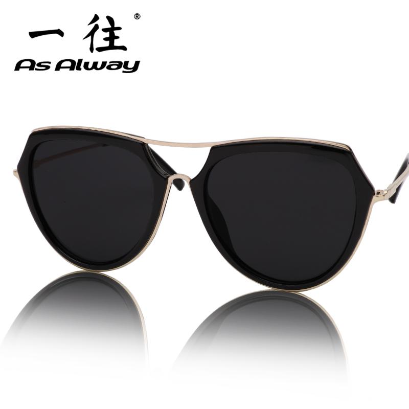 Versi Korea dari merah perempuan jaringan retro kacamata hitam kacamata  hitam kacamata hitam kacamata terpolarisasi af6c89f81b