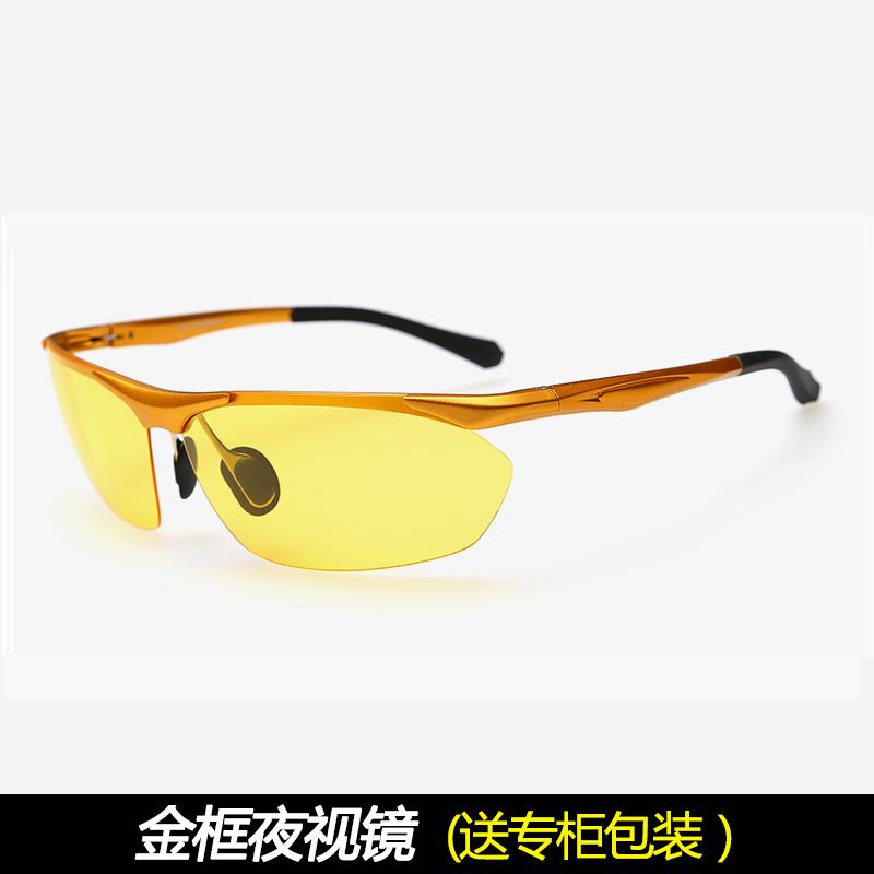 Flash Sale Wansen pria mengemudi mobil pengemudi mobil cermin terpolarisasi kacamata hitam kacamata hitam