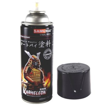 Whiz Samurai Automotive Motorcycle Car Paint - Cat Semprot MotorMobil Spray Aerosol Paint - Metallic Black 1139