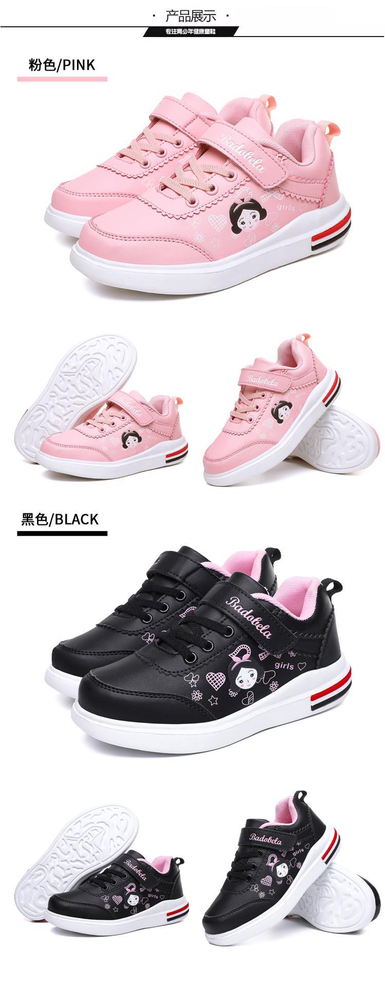 Sepatu Anak Perempuan Sepatu Sneakers Sepatu Anak Sd Sepatu Anak