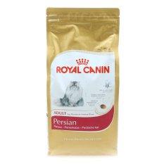 Royal Canin Persian 30 - 2 kg